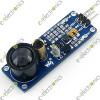 Laser Sensor and Transmitter Module for Distance 0.8m
