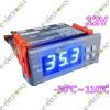 Digital 12V LCD Thermostat Temperature Regulator Controller