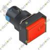 LAZ16-11S Push Lock with Red 12VDC Light