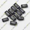 1 Ohm 1% 1/8W 0805 SMD Resistor