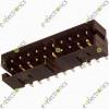 2x10 Pin Shrouded Header (Male)