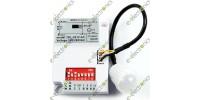 300W Infrared Module Body Sensor Intelligent Light Lamp Motion Sensing Switch