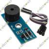 3.3-5V Passive Buzzer Alarm Module Sensor Beep
