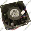 DC Fan Ball Bearing 12V 1.5A 4800RPM Brushless