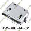 Micro USB AB Female 5Pin SMT Socket Connector HW-MC-5F-01