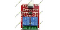 5V USB Relay 2 Channel Programmable Computer Control