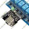 Ethernet Control Module LAN WAN WEB Server RJ45 8 Channel Relay