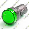 Green Neon Indicator Signal Light Lamp 12VDC 22mm HQ