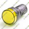 Yellow Neon Indicator Signal Light Lamp 12VDC 22mm HQ