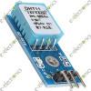 Arduino DHT11 Temperature Humidity Sensor Module