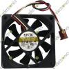 Cooling Fan 12V 0.24A 8x8x2.5cm