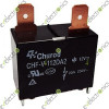 12V 20A SPST CHF-V-112DA2 Relay (6 Pin) CHUROD