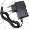 4.5V DC 1 Amp for LG
