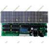 8x32 LED Matrix Display