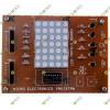 5x7 Matrix Display Board