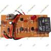 Auto Light Controler Basic