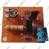 Auto Light Controller 220V