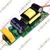 Power LED Driver 7W