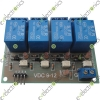 4-Channel 12V Opto Isolated 15A Relay Board (HQ)