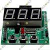 HC-SR05 Ultrasonic Distance Module Demonstration Board/Tester