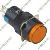 3 Pin Push Lock With Light Orange (LAS1) A16