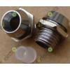 5MM Copper Chrome Plated LED Bezels Holders CASE