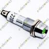 R752 Neon Indicator Green 220VAC Metal