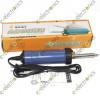 220V 30W 50Hz Automatic Sucker Tin Pump