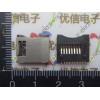 8pin Micro SD card slot connectors, SMD 4 Fixed feet TF card deck