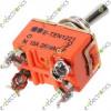 E-SG-1221 Screw Terminal Toggle Switch 4 Pin